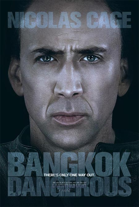 bangkok-dangerous-poster-2